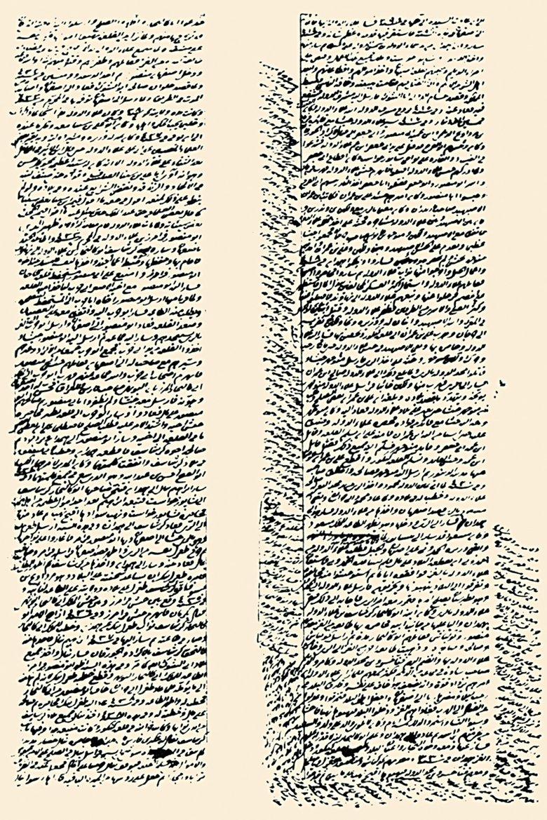 Arap Tdv Islam Ansiklopedisi