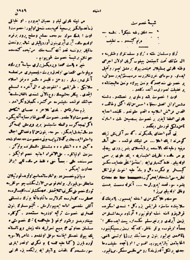 Batililasma Tdv Islam Ansiklopedisi