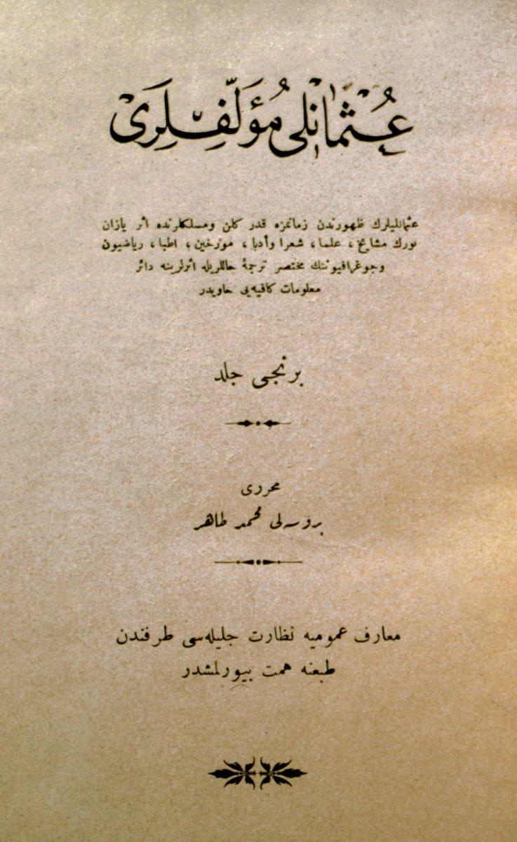 osmanlı müellifleri ile ilgili görsel sonucu