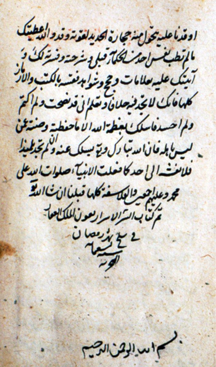 Cabir Ali Paşa