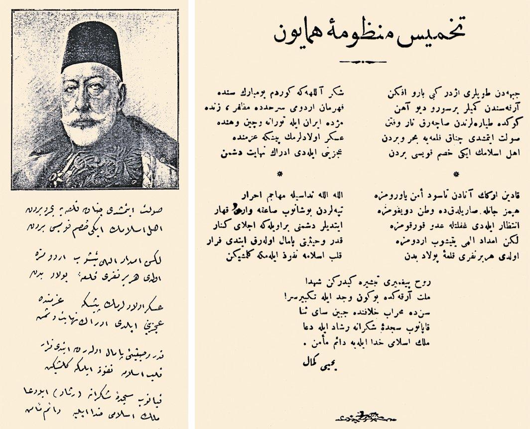 Canakkale Muharebeleri Tdv Islam Ansiklopedisi
