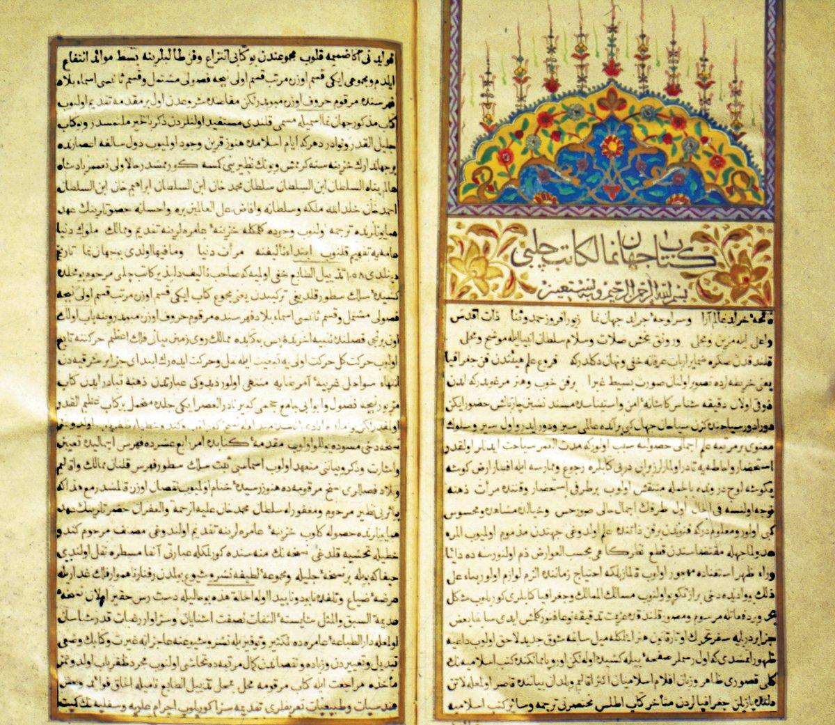 Картинки по запросу Kitab-ı Cihannüma