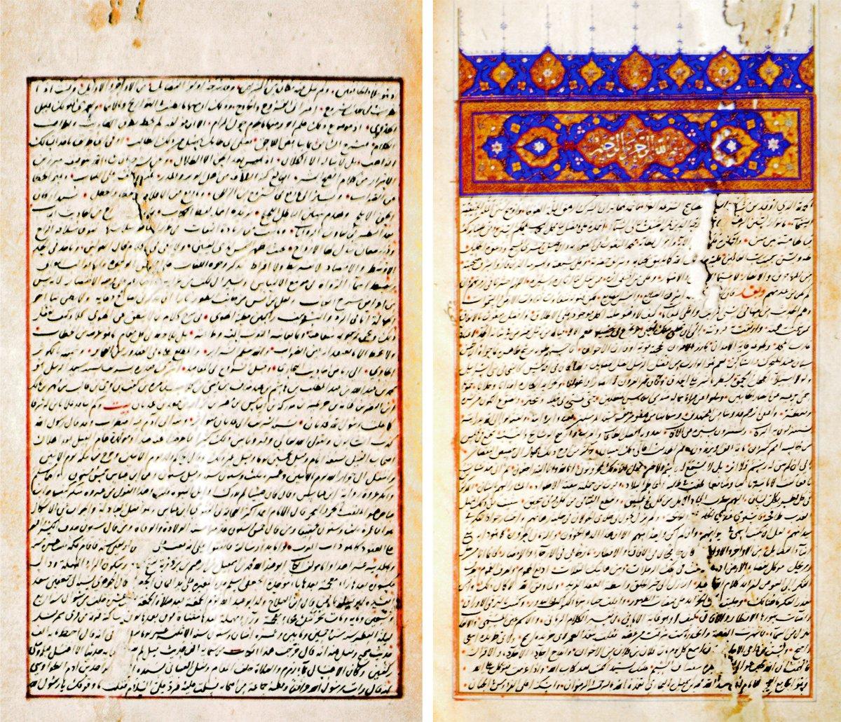 El Camiu S Sahih Tdv Islam Ansiklopedisi