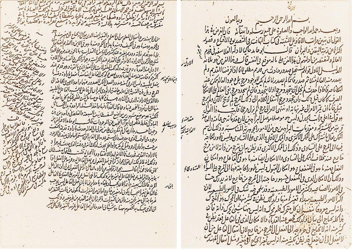 Ibn Rusd Tdv Islam Ansiklopedisi