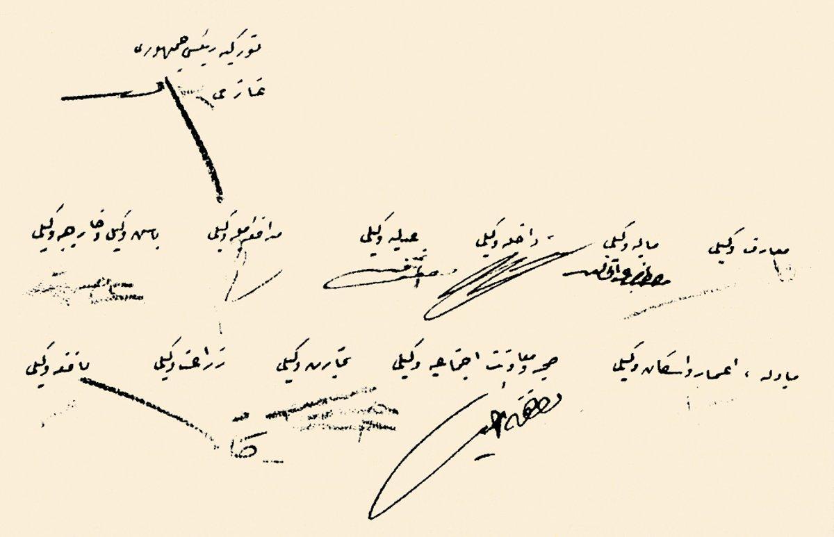 Imza Tdv Islâm Ansiklopedisi