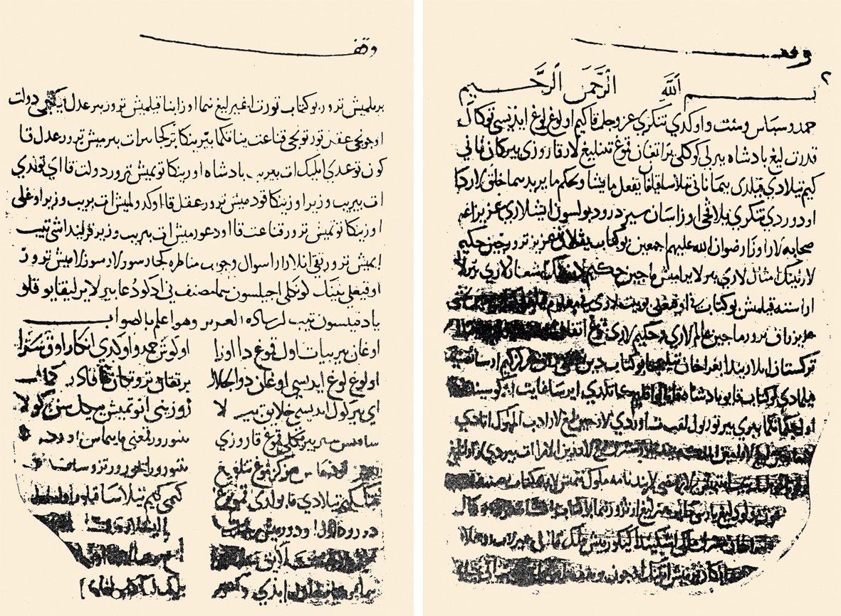 Kutadgu Bilig Tdv Islam Ansiklopedisi