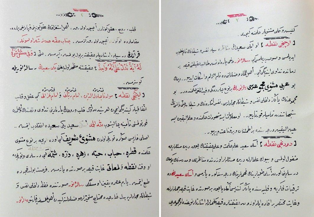 cb3cb68c75815 Said Nursi'nin yazma bir eserdeki düzeltmeleri