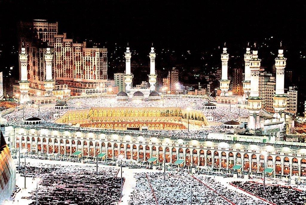 Ramazan Tdv Islâm Ansiklopedisi