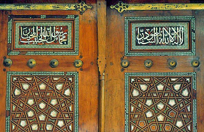 Sultan Ahmed Camii Ve Kulliyesi Tdv Islam Ansiklopedisi