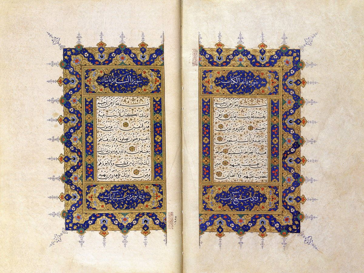 Kur An Tdv Islam Ansiklopedisi