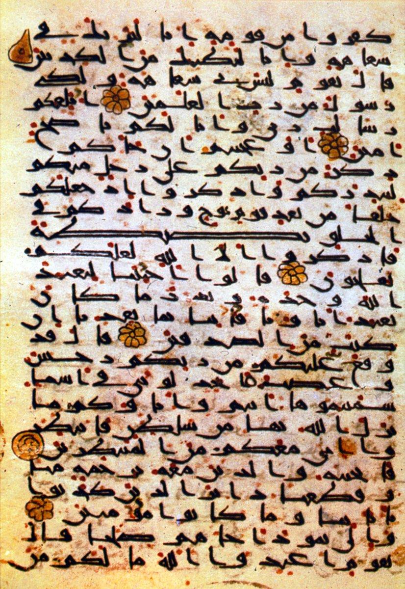Rüyada Kuran Yazısı Görmek Ve Yazmak İslami Yorum