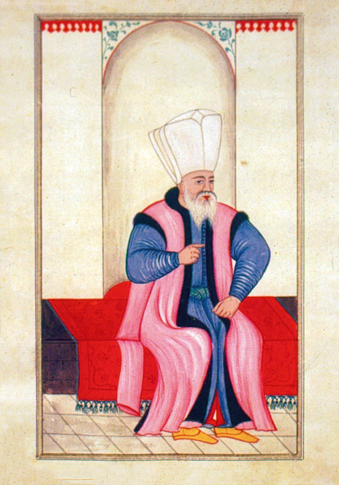 SADRAZAM - TDV İslâm Ansiklopedisi