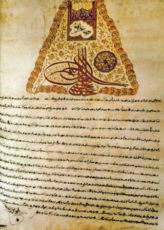 Sultan II. Abdülhamid'in bir fermanı (A. Nadir koleksiyonu)