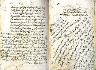 Cüneyd-i Bağdâdî'nin er-Resâʾil içinde bulunan Devâʾü'l-ervâḥ adlı risâlesinin ilk ve son sayfaları (Süleymaniye Ktp., Şehid Ali Paşa, nr. 1374/4, vr. 52a, 54a)