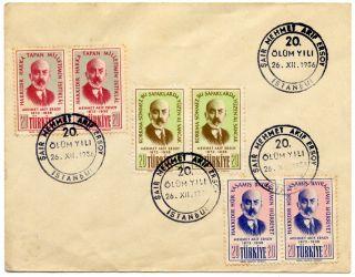 Mehmed Âkif'in yirminci ölüm yıl dönümü vesilesiyle basılmış hâtıra pullar(26 Aralık 1956; K. Yusuf Ünal koleksiyonu)
