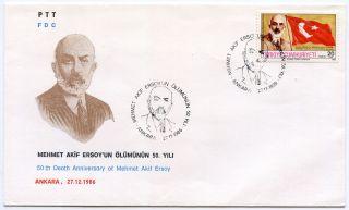 Mehmed Âkif'in ellinci ölüm yıl dönümüvesilesiyle basılmış ilk gün zarfı(27 Aralık 1986; K. Yusuf Ünal koleksiyonu)