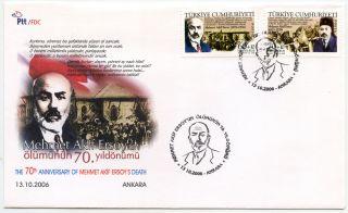 Mehmed Âkif'in yetmişinci ölüm yıl dönümü vesilesiyle basılmış ilk gün zarfı(13 Ekim 2006; K. Yusuf Ünal koleksiyonu)