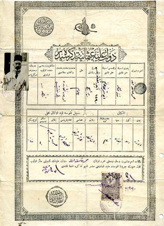 Mehmet Âkif'in 1910 tarihli nüfus tezkeresi(M. Uğur Derman koleksiyonu)