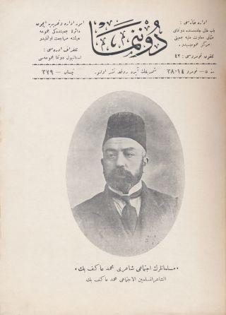 """""""Müslümanların ictimâî şâiri Mehmed Âkif Bey""""(14 Nisan 1913 tarihli Donanma mecmuası)"""