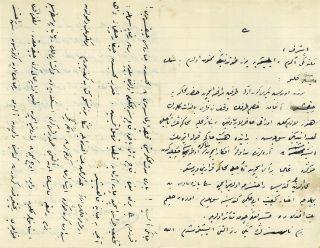 Mehmed Âkif'in 1936'da Mısır'dan arkadaşı Eşref Edip'e gönderdiği son mektuplarından biri(M. Ruyan Soydan koleksiyonu)