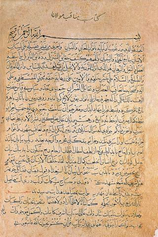 MENÂKIBÜ'l-ÂRİFÎN - TDV İslâm Ansiklopedisi