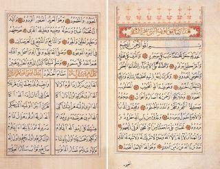 Süleyman Çelebi'nin Vesîletü'n-necât adlı mevlidinin 916 (1510-11) tarihli bilinen en eski nüshasının ilk iki sayfası (Süleymaniye Ktp., Ayasofya, nr. 3485)