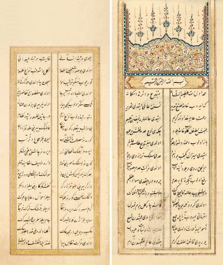 Nâbî'nin Hayriyye adlı eserinin ilk iki sayfası (Süleymaniye Ktp., Hüsrev Paşa, nr. 512)