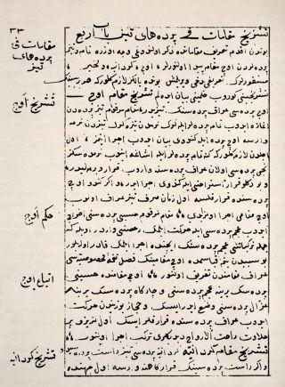 Osmanlilar Tdv Islam Ansiklopedisi