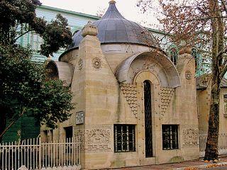 Şeyh Zâfir Türbesi – Beşiktaş / İstanbul
