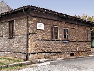 Ziştovi Antlaşması'nın yapıldığı kabul edilen ev