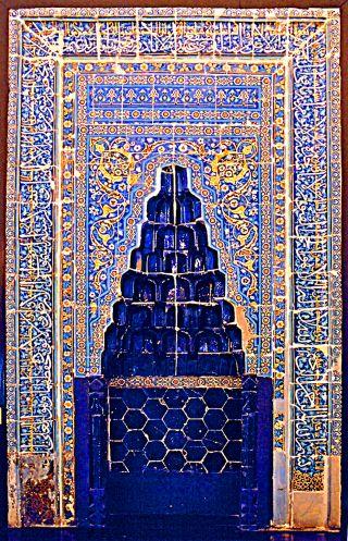 İbrâhim Bey İmareti'nin Çinili Köşk'teki mihrabı – İstanbul