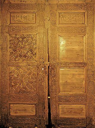 İbrâhim Bey İmareti'nin kapı kanadı (TİEM, nr. 244)