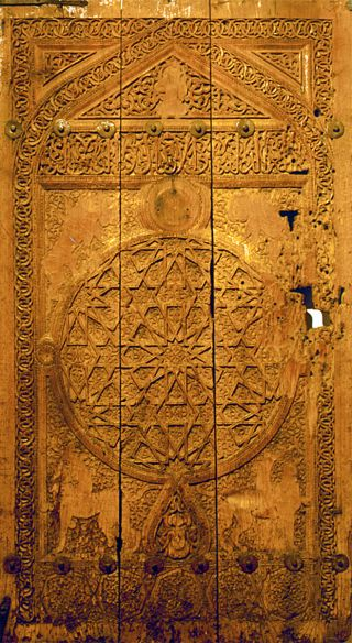 İbrâhim Bey İmareti'nin pencere kanadı (TİEM, nr. 248)