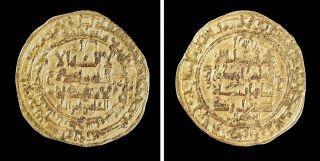 Gıyâseddin Mesud'a ait 532 (1137-38) tarihli dinar (Yapı ve Kredi Bankası Sikke Koleksiyonu, nr. 8196)