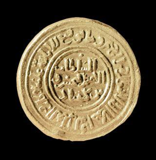 Selçuklu Sultanı II. Gıyâseddin Keyhusrev adına Konya'da basılan 635 (1237-38) tarihli dinar (İstanbul Arkeoloji Müzeleri, Teşhir, nr. 1109)