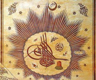 Sultan II. Abdülhamid'in tuğrası