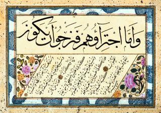 Hâfız Osman hattıyla sülüs-nesih kıta (İÜ Ktp., AY, nr. 6477)