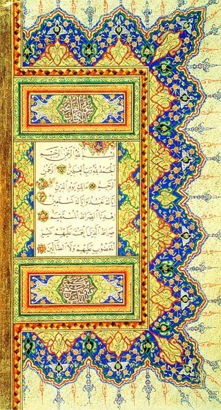 Kayışzâde Hâfız Osman Nûri'nin nesih hatla yazdığı mushaf-ı şeriften Fâtiha sûresi (Ann Arbar, MI, II. Abdülhamid Koleksiyonu, nr. 173)