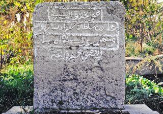 Bâkî'nin Edirnekapı Mezarlığı'ndaki mezar taşı – Eyüp/İstanbul