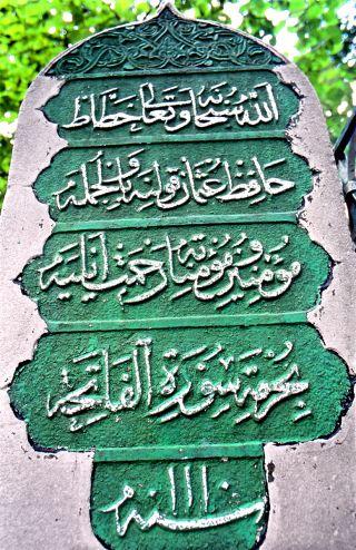 Kocamustafapaşa'da Hâfız Osman'ın Koca Mustafa Paşa Camii (Sünbül Efendi Dergâhı) hazîresindeki mezar taşı kitâbesi – Fatih / İstanbul)